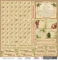 Карточки для вырезания от Scrapberry's - Ночь перед Рождеством - Алфавит, 30,5х30,5 см 180 гр/м, односторонний, 1 лист
