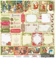 Карточки для вырезания от Scrapberry's - Ночь перед Рождеством - Время Чудес, 30,5х30,5 см, 180 гр/м, односторонний, 1 лист