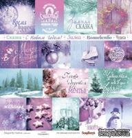 Бумага для скрапбукинга от Scrapberry's - Зимние контрасты - Карточки 2, 30,5х30,5 см, 190 гр/м, односторонняя, 1 лист