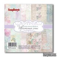 Набор бумаги для скрапбукинга Цветные сны, 15х15 см, 24 листа, 170 гр/м от ScrapBerry's - Цветные сны