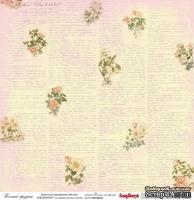 Бумага для скрапбукинга от Scrapberry's, 30х30см, Весенний праздник