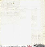 Бумага для скрапбукинга от Scrapberry's, 30х30см, Кружевная история