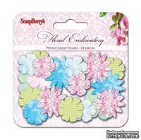 Набор принтованных бумажных цветочков от Scrapberry's - Цветочная вышивка, 24 шт