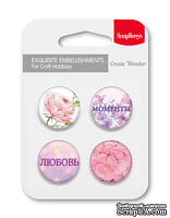 Набор металлических фишек от ScrapBerry's - Цветущий Сад, № 2 - Любовь
