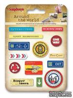 Набор эпоксидных наклеек  Вокруг Света от ScrapBerry's