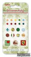 Набор брадсов от Scrapberry's - Итальянские каникулы, 21 шт