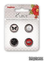Набор декоративных пробок от Scrapberry's - Элегия
