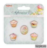 Набор декоративных элементов от Scrapberry's - Полуденный Чай