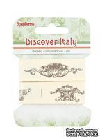 Лента декоративная  от Scrapberry's - Итальянские каникулы, 20мм, 2м, хлопок - ScrapUA.com