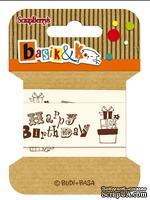 Лента с принтом хлопковая  от Scrapberry's - Басик, С Днем Рождения, 20мм, 2м
