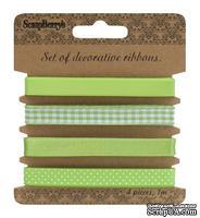 Набор декоративных лент от Scrapberry's, светло-зеленые, 4 шт. по 1 м