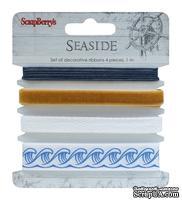 Набор декоративных лент от Scrapberry's -  Море, 4 шт. по 1 м