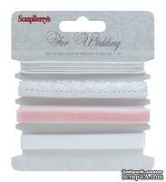 Набор декоративных лент от Scrapberry's - Свадьба, 4 шт. по 1 м