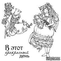 Набор штампов от Scrapberry's -Сказка о феях. В этот прекрасный день, 10,5 x 10,5см