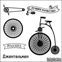 Набор штампов от Scrapberry's - Автовинтаж. Велосипед, 10,5 x 10,5см