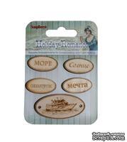 Деревянные фишки с гравировкой №3 от ScrapBerry's - Курортный Роман
