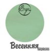 Декоративная акриловая краска от ScrapEgo - Весенняя, 30 мл - ScrapUA.com
