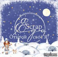 Лист скрапбумаги от ScrapEgo - Загадай желание - Рождественская ночь, 30,5х30,5см