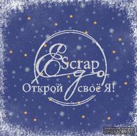 Лист скрапбумаги от ScrapEgo - Снежкопад - Рождественская ночь, 30,5х30,5см
