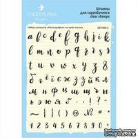 """Набор штампов от Cherrylana - """"Каллиграфия"""" на трёх языках, прописные"""