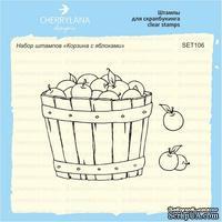 "Набор штампов от Cherrylana - ""Корзина с яблоками"""