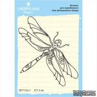 Штампы от Cherrylana - Стрекоза, 6х7,3 см