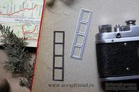 Нож для вырубки от Scrapfriend - Мини-пленка,1,5х7см.