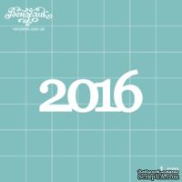 Чипборд от Вензелик - 2016, размер: 16x39 мм