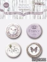 Набор скрап-фишек для скрапбукинга от Scrapmir - French Provence, 4шт