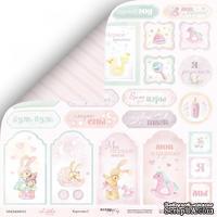 Лист двусторонней скрапбумаги от Scrapmir - Карточки 2 - Little Bunny, 30x30 см