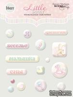 Набор эпоксидных наклеек от Scrapmir - Little Bunny, 16 шт.