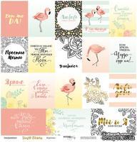 Лист односторонней бумаги с золотым тиснением от Scrapmir - Карточки из коллекции Simple Flowers, 30x30 см