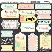 Надписи от Scrapmir - Simple Flowers, украинский язык 20х20см