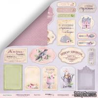 Лист двусторонней бумаги от Scrapmir - Карточки из коллекции Delicious Recipes, 30x30 см