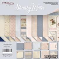 Набор двусторонней бумаги от Scrapmir - Shabby Winter, 30х30см, 10 шт.