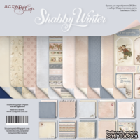 Набор двусторонней бумаги от Scrapmir - Shabby Winter, 20х20см, 10 шт.