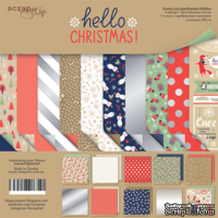 Набор двусторонней бумаги от Scrapmir - Hello Christmas, 20х20см, 10 шт.