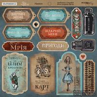 Лист двусторонней бумаги Scrapmir - Надписи на украинском языке -  Time to Dream 1, 20х20см
