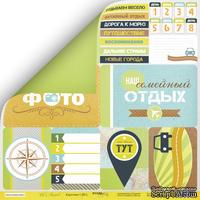 Лист двусторонней бумаги 30x30 от Scrapmir Карточки из коллекции Let's Travel, русский язык