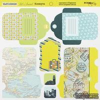 Лист двусторонней бумаги от Scrapmir -  Конверты Let's Travel, 20х20см