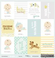 Лист односторонней бумаги от Scrapmir - Карточки (RU) - Smile Baby, 30x30см
