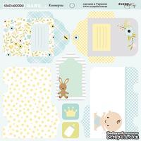 Лист двусторонней бумаги  от Scrapmir - Конверты - Smile Baby, 20х20см