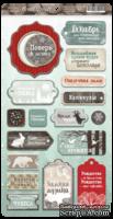 Чипборд для скрапбукинга от Scrapmir - Nordic Spirits (рус. язык) , 18 шт.