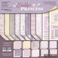 Набор двусторонней бумаги от Scrapmir - Daddy's Princess, 30х30 см, 10 шт - ScrapUA.com