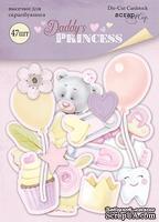 Набор высечек для скрапбукинга от Scrapmir - Daddy's Princess, 49 шт