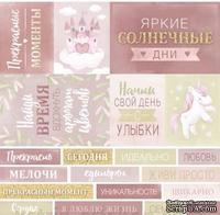 Лист односторонней бумаги от Scrapmir - Карточки RU из коллекции Unicorns, 30x30 см