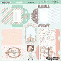 Лист двусторонней бумаги от Scrapmir - Конверты Happy Days, 20х20см, 10шт