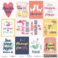 Лист односторонней бумаги от Scrapmir - Карточки (ru) из коллекции Summer, 30x30 см