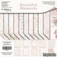Набор двусторонней бумаги от Scrapmir - Beautiful Moments, 30х30см, 10шт - ScrapUA.com