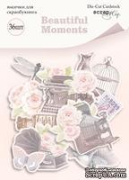 Набор высечек для скрапбукинга от Scrapmir - Beautiful Moments, 36 шт